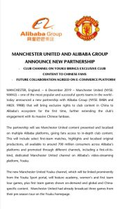 Manchester United Announced Partnership With Alibaba Group